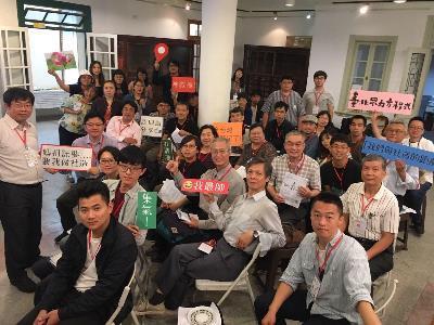 "Community Development Leaders Gather for ""Mazu-Endorsed"" Taipei Collaborative Formula"