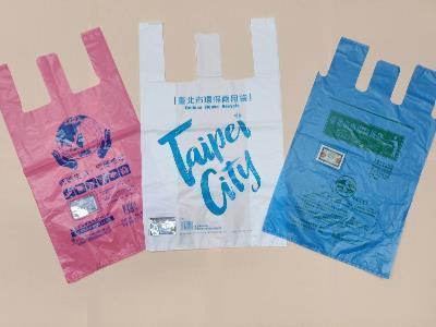 Taipei City, New Taipei City Accepts Designated Trash Bags Starting May 1