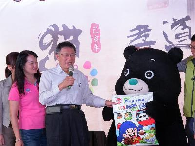 Mayor Ko Attends the Heritage of Piety Thanksgiving Tea Sealing Festival