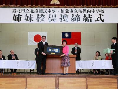 Taipei Beitou Junior High School, Obonai Junior High School Become Sister Schools