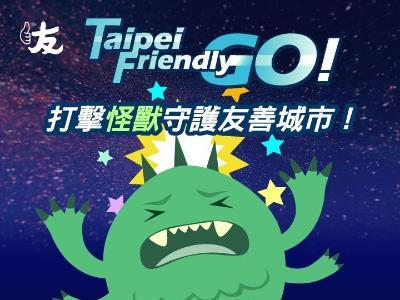 Taipei Friendly GO! New Missions for Taipei AR Treasure Seekers