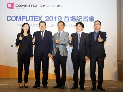 COMPUTEX 2019 to Focus on AI, IoT, Edge Computing Business Opportunities as 5G Launches