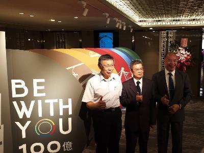 Mayor Ko Attends Thanksgiving Gala Celebrating MRT 10 Billionth Trip