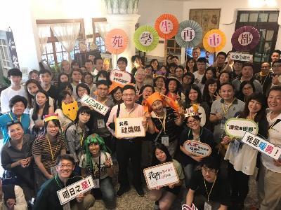 Open Party Unveils 2019 Taipei Urban Regeneration Institute Courses