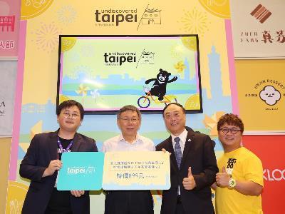 Mayor Ko Attends 2019 Taipei Tourism Expo
