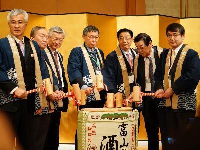 """Taiwan-Japan Tourism Summit Forum Kicks Off – Taipei Promotes Japanese Re-visitors with """"Undiscovered Taipei"""""""