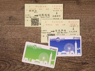 MRT-KUO-KUANG Bus Co-branded Tickets Launches on June 1