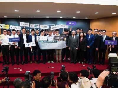 Mayor Ko Attends Taiwan Blockchain Academia Inauguration Ceremony