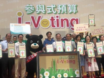 Taipei City Participatory Budgeting Proposal i-Voting Kicks Off! Inviting Citizens Aged 16 Years and Above to Cast their Votes