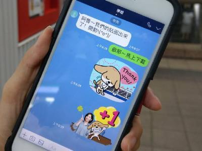 TRTC Unveils Free Xue Jie and A-Ru Sticker – Available for Download Now