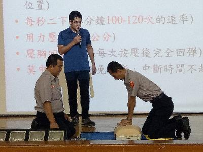 2019 Nangang District Auxiliary Police Division Preparedness Basic Training
