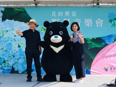 "2019 Zhuzihu Hydrangea Festival – ""Feast of Love – Picnic Concert"""