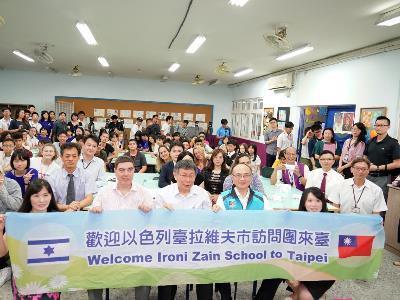 Mayor Ko Attends 2019 Taiwan - Israel Teens Encounter in Taipei