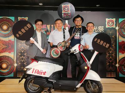 Taipei City to Host the Inaugural Zero Waste Concert
