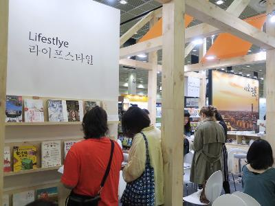 """DED """"Extra-Ordinary Taipei"""" Selected as the Recommended Book of Taiwan Pavilion at Seoul International Book Fair 2019"""