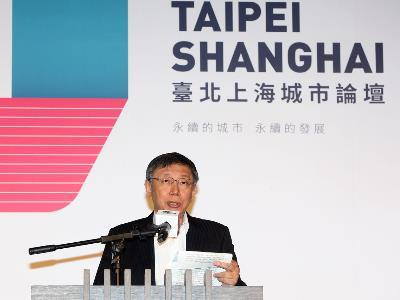 Taipei Announces Launch of 2019 Twin-City Forum on July 4