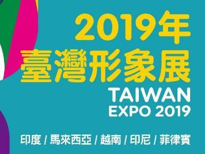 Taipei City Assists Businesses to Capitalize on Demographic Dividend in Penang