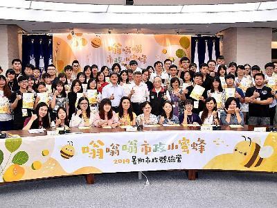 Mayor Hosts Graduation of Little Municipal Administration Bee Participants