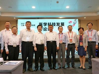 2019 Twin-City Forum Medical Technology Development Sub-forum a Huge Success