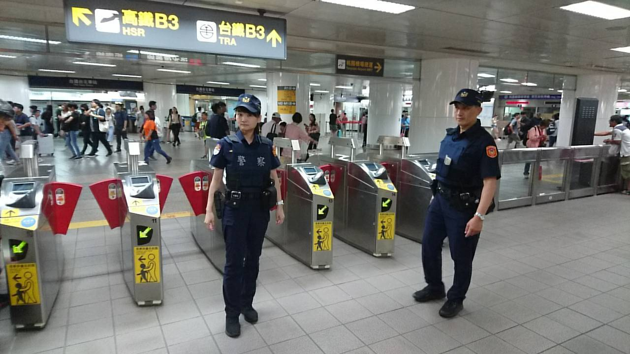 Railway Police Officer