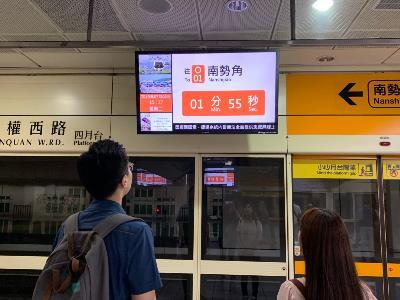 TRTC's First Animated Corporate Image Film +1 Now Screening at Selected MRT Stations