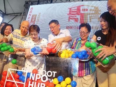Mayor Attends NPO Hub Taipei Housewarming Party