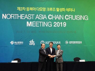 Deputy Mayor Tsai Ping-kun Signs Cruise Tourism MOU with Busan