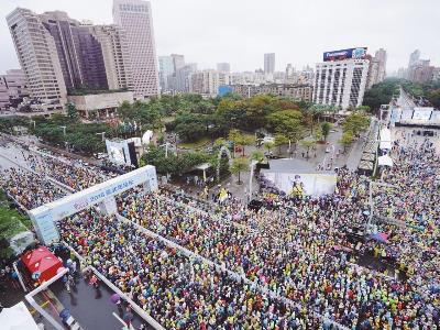 Taipei Marathon Obtains IAAF Bronze Label Road Race Certification