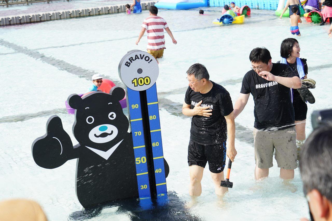 Bravo's Water Park Opens