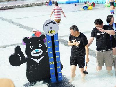 2019 Taipei Riverside Children's Fun Carnival - Bravo's Water Park Opens