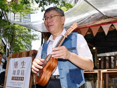 Mayor Attends 2019 Reborn Fest – Zero Waste Concert