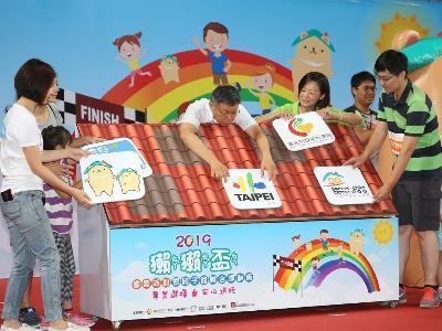 Mayor Attends Tata Cup Parent-Child Center Sports Meet