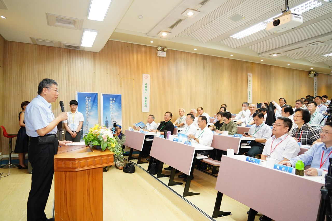Cross-Strait Urban Traffic Seminar Opening Ceremony