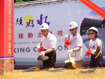 Mayor Attends Groundbreaking Ceremony of Feitsui Raw Water Transmission Mains Project