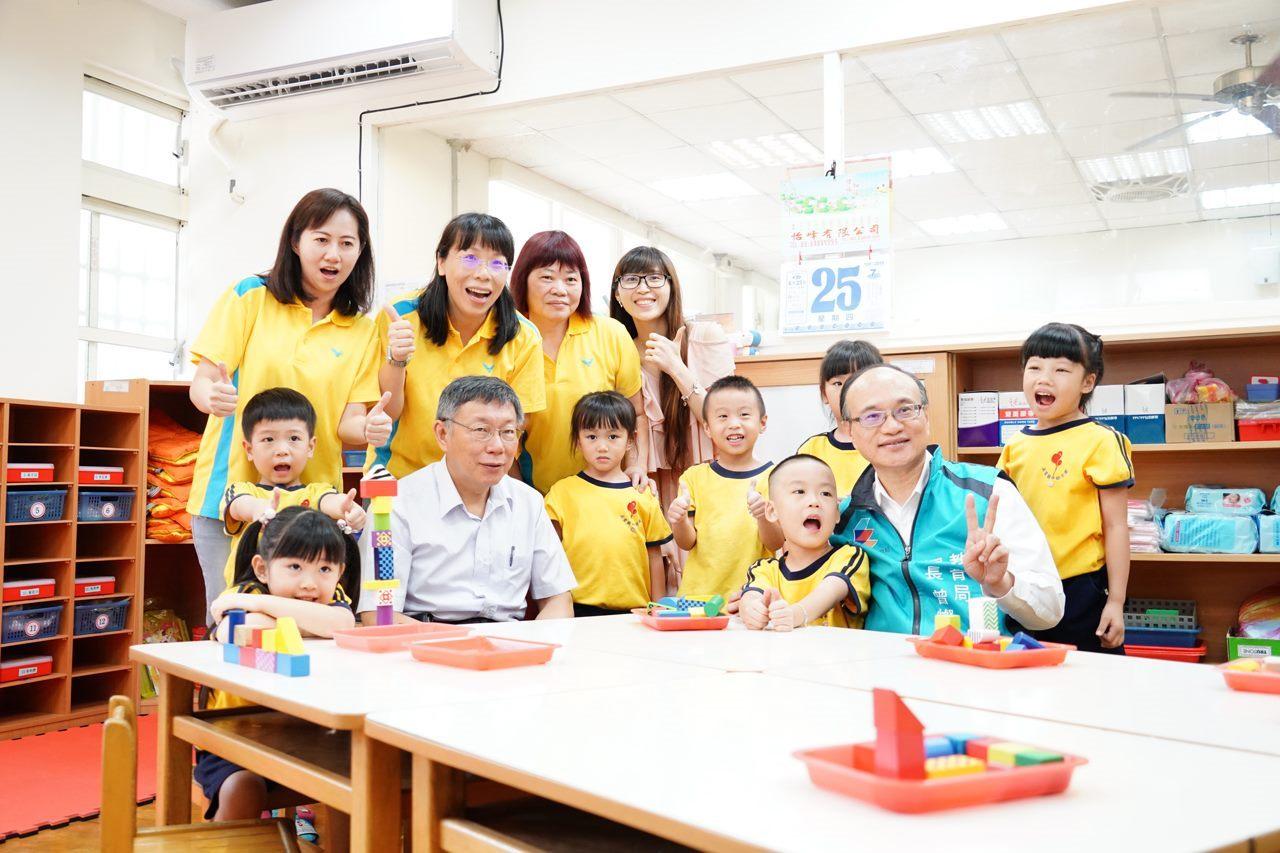 s Quasi-Public Kindergarten