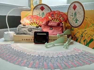 City Promotes Blessing Rice Offering, Centralized Joss Paper Incineration during Ghost Month Rituals