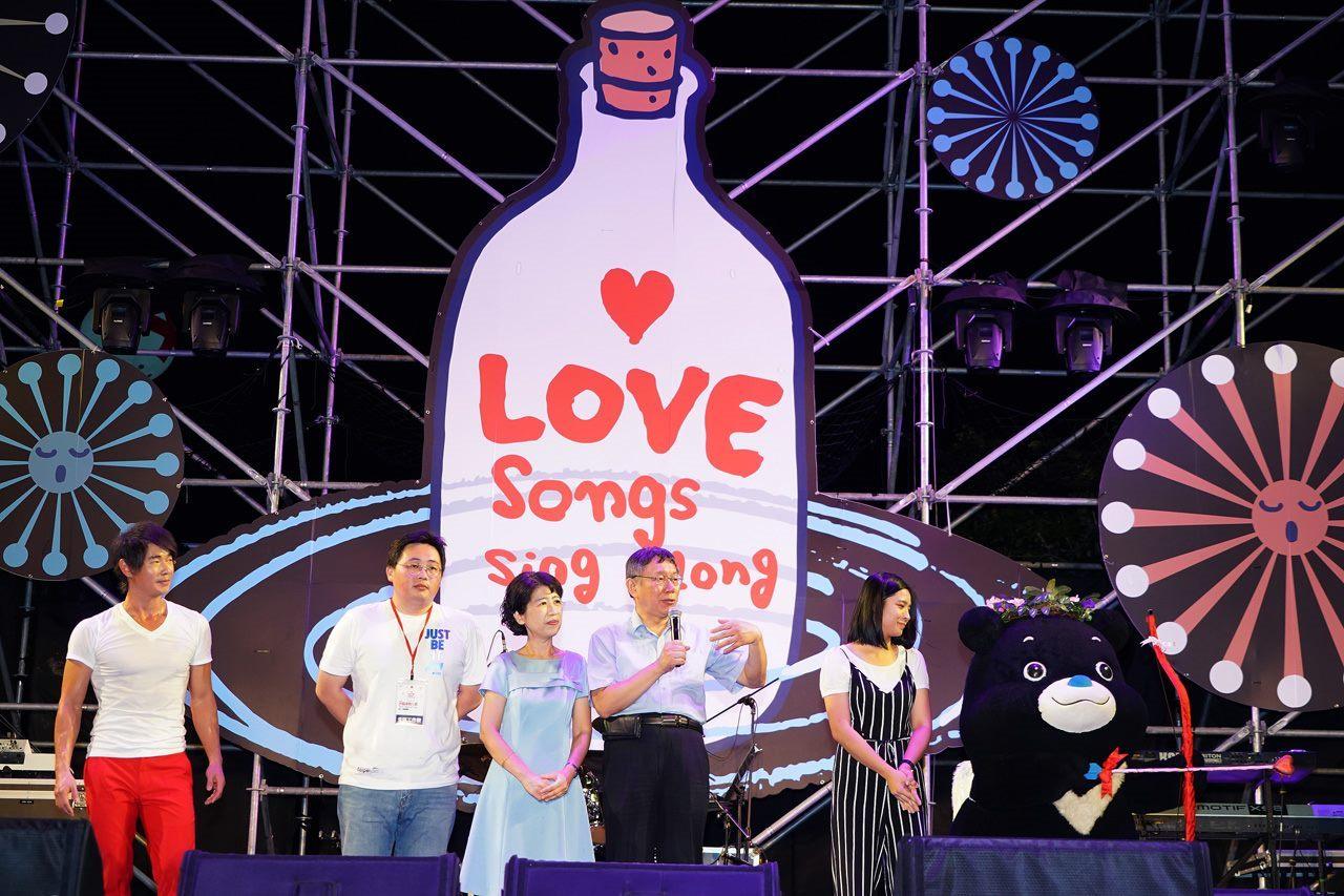 2019 Taipei Valentine's Day