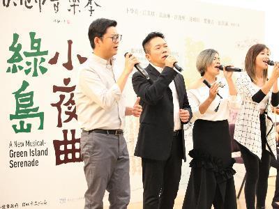 2019 Taipei Music Festival: Performance of Musician Chou's Romantic Songs