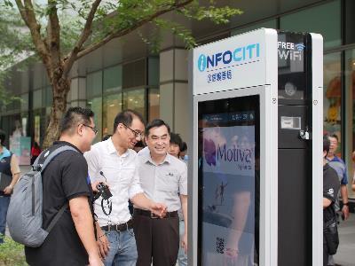 Multimedia Kiosk Public Service Expands Citizens' Comfort Zone
