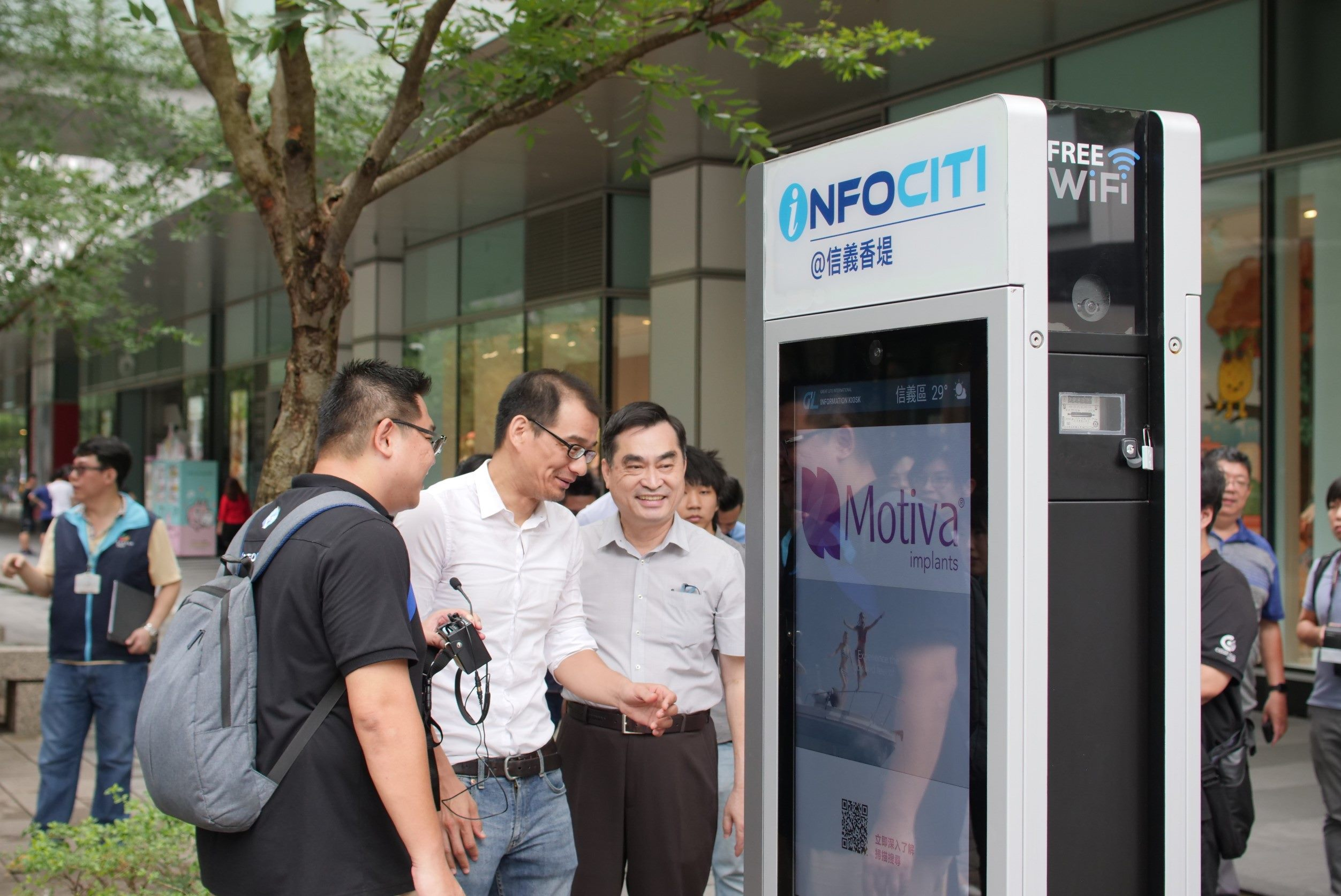 The newly installed multimedia kiosk in Xinyi Commercial District