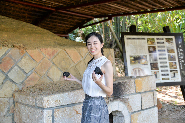 The Xiang Si Charcoal Kiln