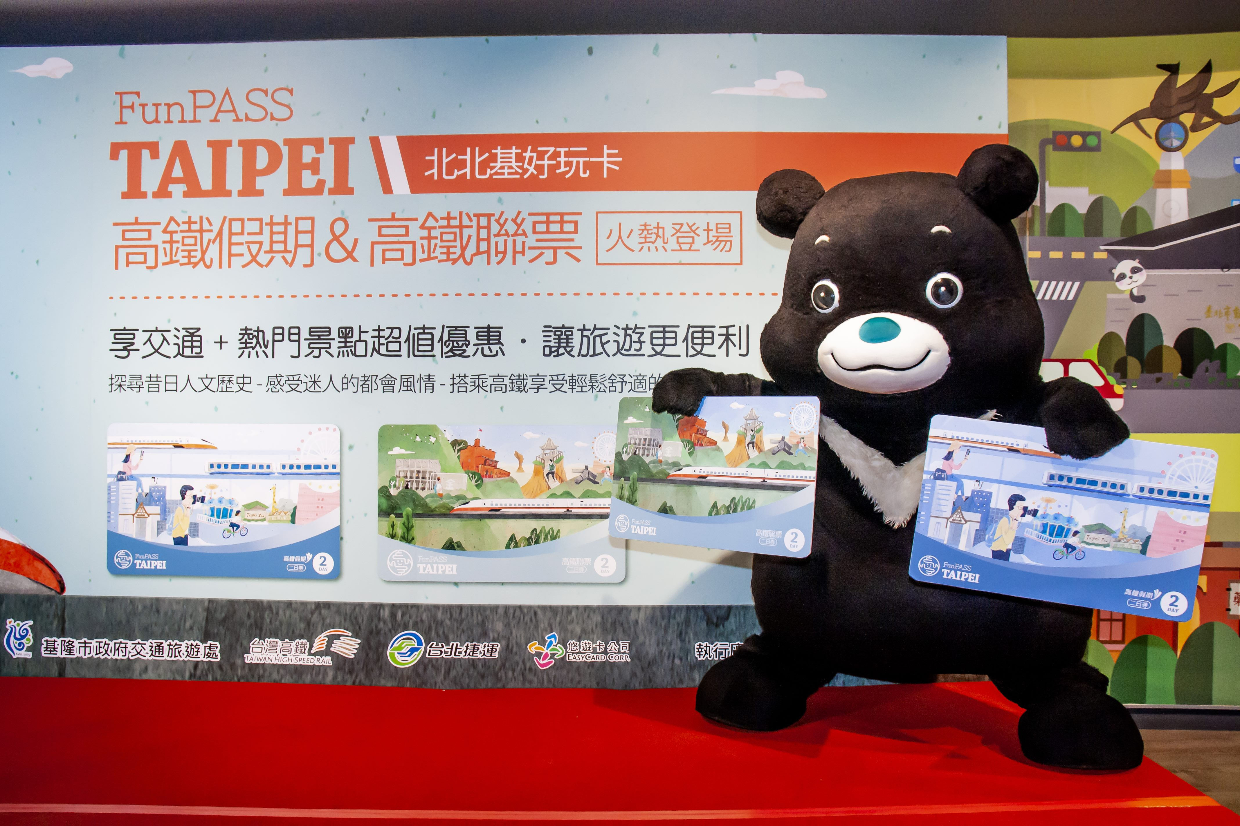 Promoting Taipei City Information Stations