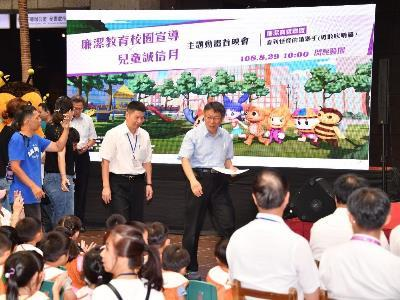 Prominent Japanese Celebrity Hiroomi Tosaka Appointed Taipei City's Tourism Ambassador