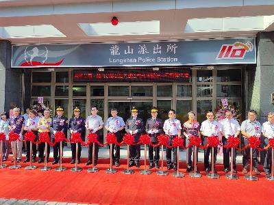 Ribbon-cutting Ceremony of Wanhua Police Precinct and Taipei City Fire Department Longshan Station Building