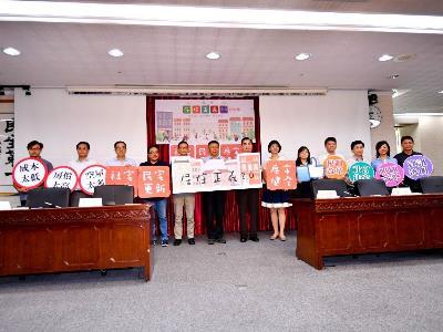 Taipei City Government Promotes Housing Justice 2.0