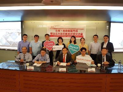 Taipei City Government, 5-School Cross-Industry Incubation Alliance Host Gathering to Stimulate Entrepreneurship