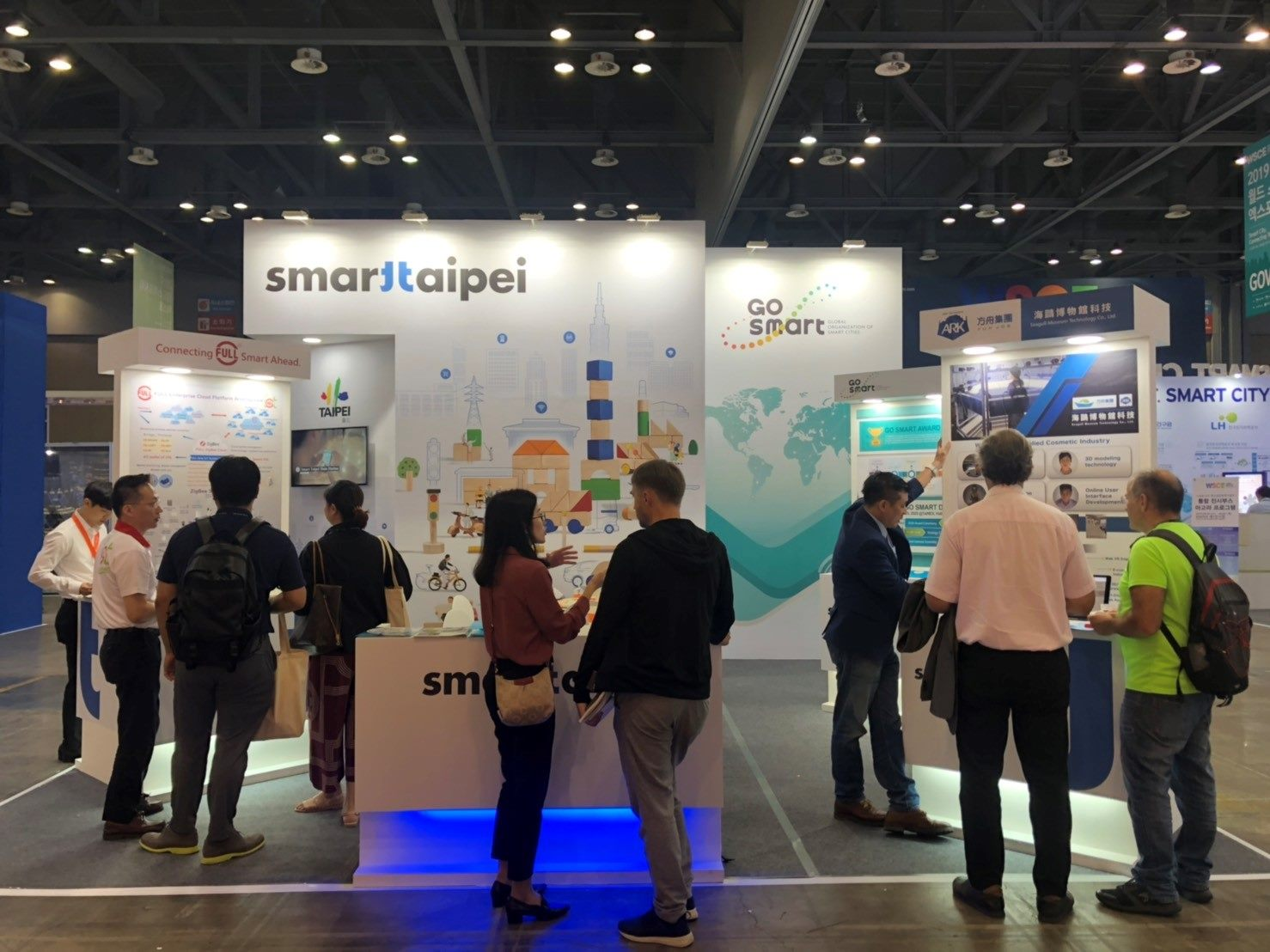 Taipei Smart City Exhibition