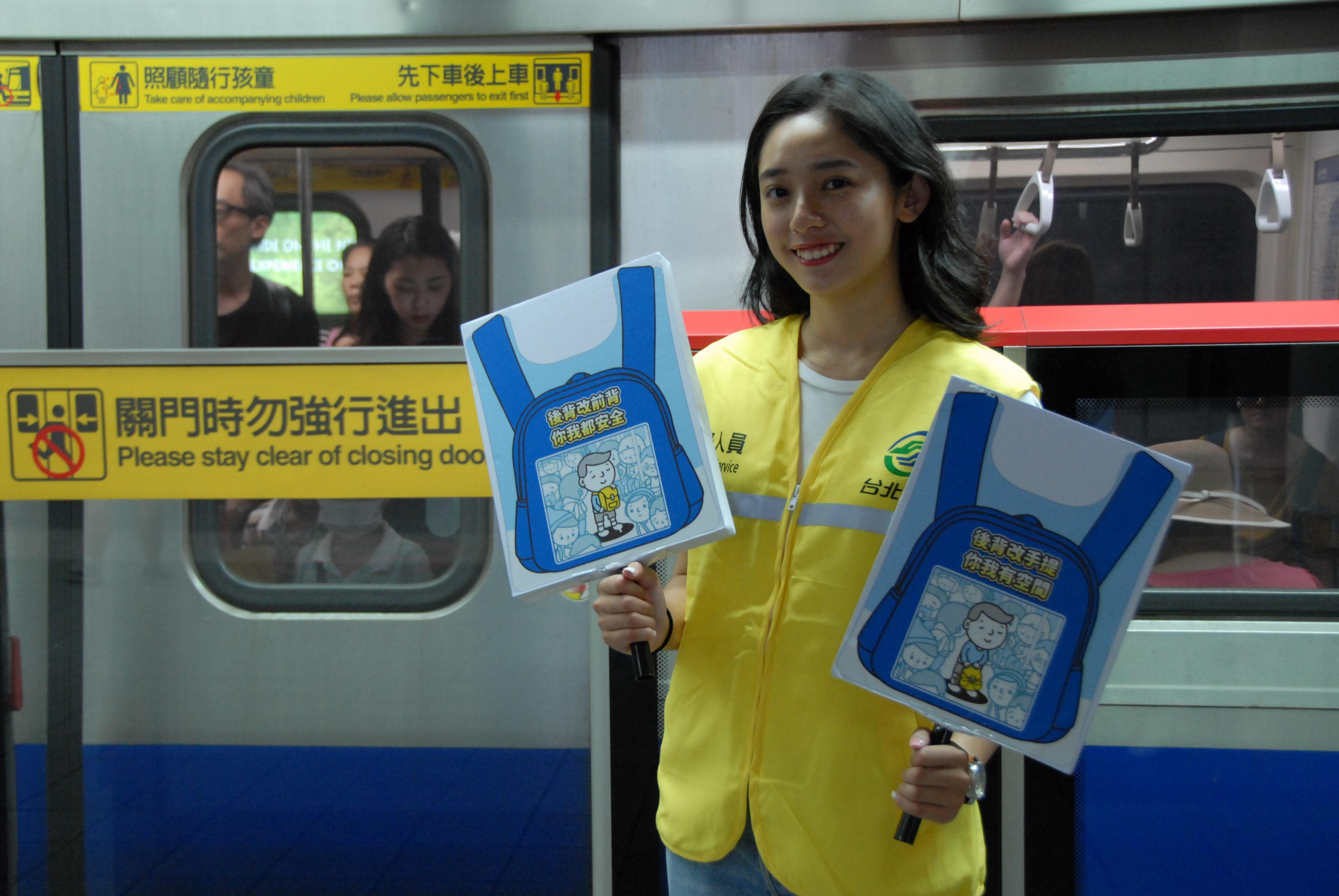MRT service personnel Propaganda