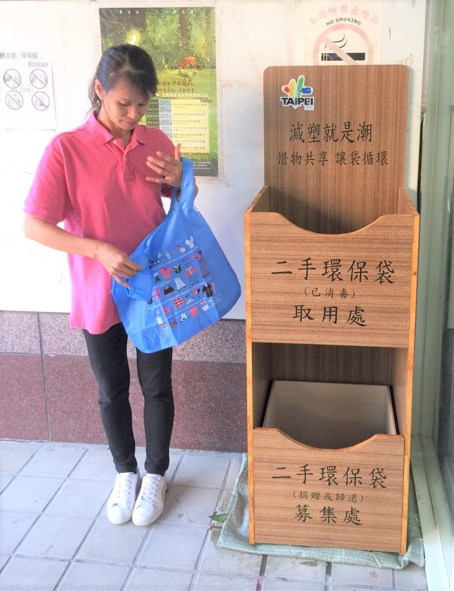 Reusable Shopping Bag Recycling Boxes
