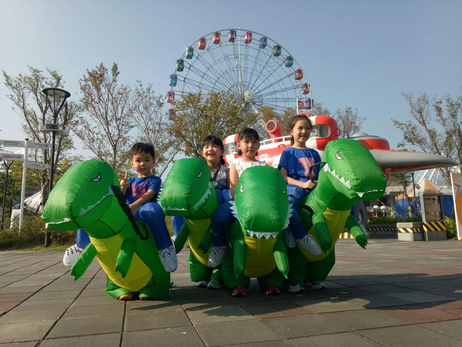 Dino Race at Taipei Children's Amusement Park